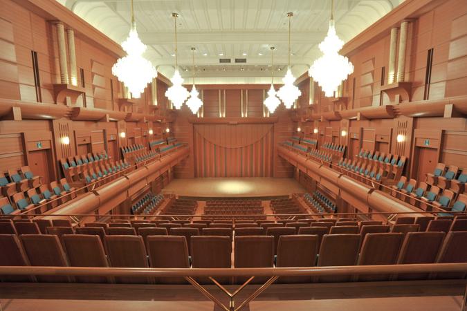 Kioi Hall